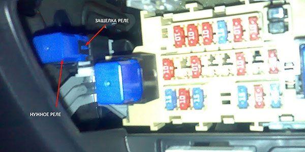 Отключить омыватель фар (фото-6)