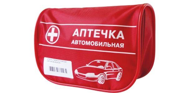 Аптечка автомобилиста в 2018г.