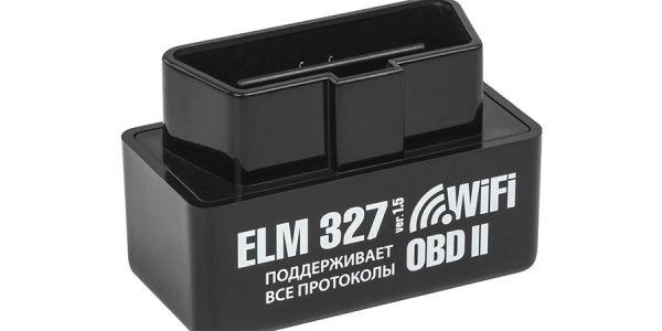 ELM 327 - что это такое и как использовать?