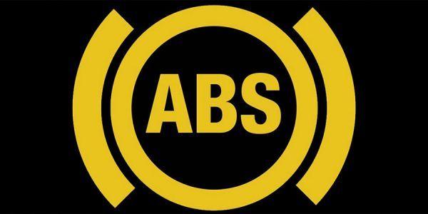 Что такое АБС в автомобиле?
