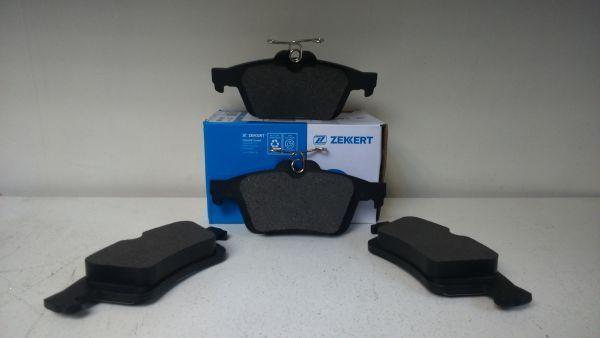 Замена задних тормозных колодок в Форд Фокус 2